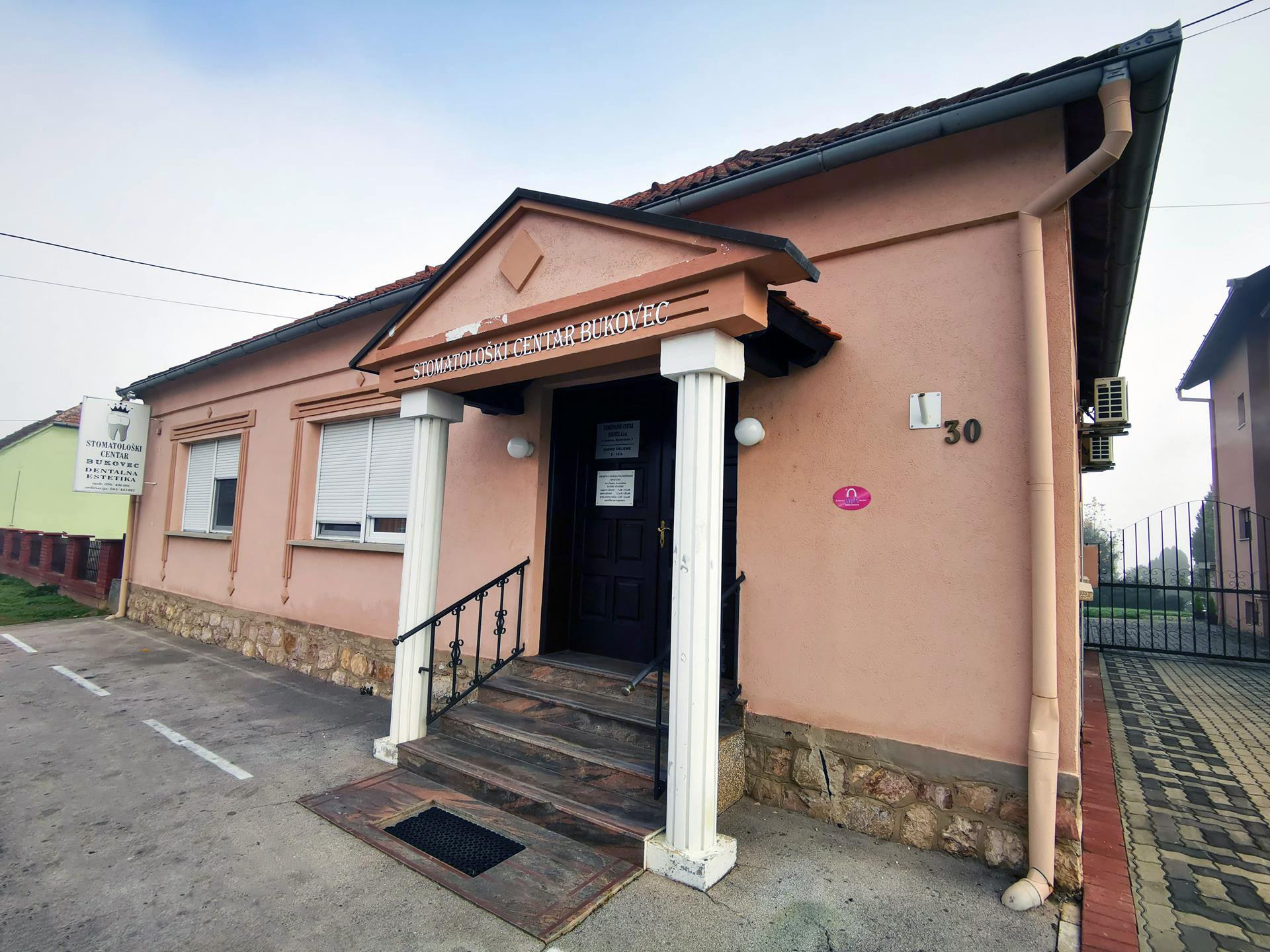 Stomatološki centar Bukovec